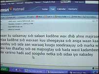 E-mail in Somali