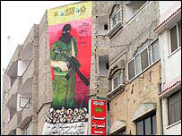 Poster in Nuseirat, Gaza for the Martyr Abu Ammar Brigades