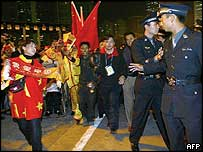 Chinese football fans, 17/11/04