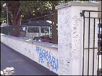 Abbey Road studio wall