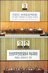 Pictures from August (top) and May (bottom) of the People's Culture Centre in Pyongyang, showing portrait of Kim Il-sung (top, and bottom left) and Kim Jong-il