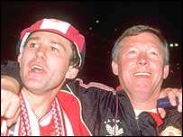 Bryan Robson (left) and Alex Ferguson after the 1990 FA Cup win