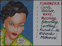 Beautician advert in Tanzania