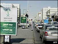 Voter registration billboards in Riyadh on Monday