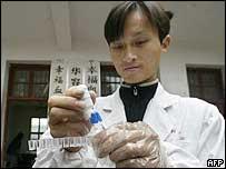 Medic samples tests in Hunan (archive)