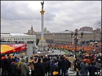 Protests in Kiev's main square