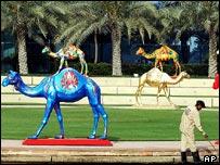 Park in Dubai