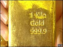 Gold bar (file photo)