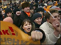Demonstrators protest at the Ukrainian parliament in Kiev