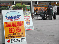 Signs for Hawala firms in Wembley