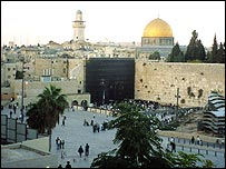"The ""Wailing wall"" in Jerusalem"