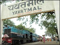 Train in Yavatmal