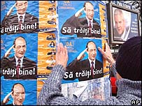 Election posters for Bucharest Mayor Traian Basescu