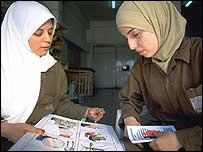 Educación sobre SIDA en Jordania (ONUSIDA G.Pirozzi)