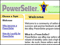 Online auction site eBay