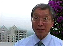 Professor Vincent Chen