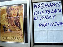 Poster and sign in Bangalore cinema