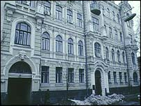 Kiev's Supreme Court of Justice