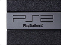 Close-up of PlayStation 2 console, Sony