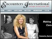 Фото с сайта Encounters International