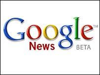 Google News logo
