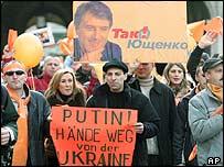 Opposition supporters in Ukraine