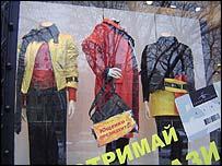 Ukraine shops