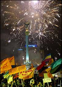 Fireworks in central Kiev