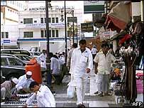 Saudi street scene