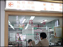 Chinese hospital pharmacy
