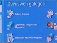 Microsoft's Welsh Windows program