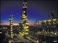 An oil refinery in the US