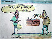 Suggestion box joke in Kurdish newspaper Attaakhi