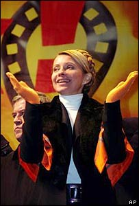 Yulia Tymoshenko at a Kiev opposition rally