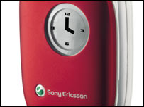 Close-up of Z200, SonyEricsson