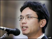 Chen Yonglin 4/6/05