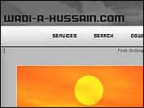 Wadi-a-Hussain website