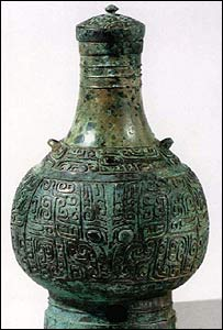 Ancient lidded jar from Anyang, northern China