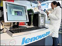 Lenovo PCs on display in Beijing