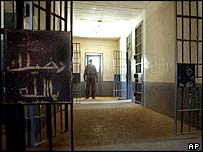 Death row at Abu Ghraib prison