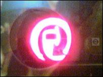 Hypertag icon, BBC