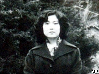 Megumi Yokota stands at an unknown place in North Korea after her abduction