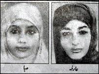 Saba (L) and Arifa Baloch