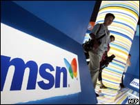 Launch of MSN China, AFP/Getty