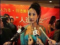 Beauty pageant contestant Liu Xiaojing