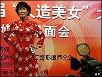 Beauty pageant contestant Liu Yulan