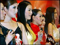 Contestants for the Miss Artificial Beauty crown