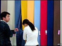 Chinese textile fair