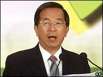 Chen Shui-bian (11/12/04)