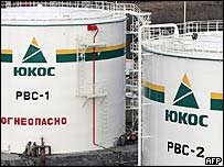 Yugansk, Yukos' main oil production unit